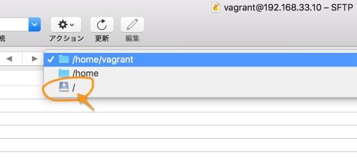 select-root-folder.jpg