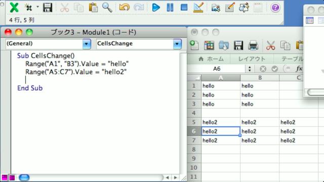 excel vba入門 全19回 プログラミングならドットインストール