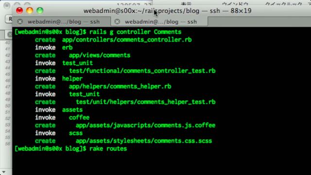 旧版】Ruby on Rails 3入門 (全46回) - プログラミングならドット ...